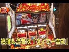 #129 パチスロバトルリーグ「15シーズン」豪炎高校/ニューパル/動画