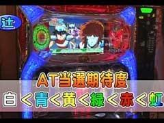 #131 パチスロバトルリーグ「15シーズン」シンデレラブレイド/動画