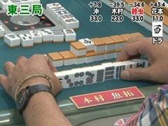 #40 沖と魚拓の麻雀ロワイヤル/動画