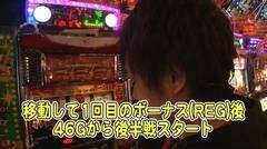 #319 パチバト「22シーズン」/アイムジャグEX/バジII/凱旋/マイジャグIII/動画