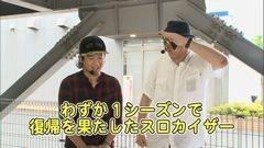 #337 パチバト「23シーズン」/北斗強敵/まどマギ/ニューI'mジャグEX/動画