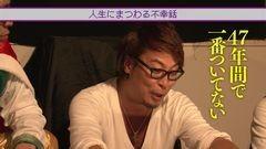 #32 王が負けた夜に…/塾長/動画