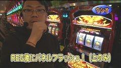 #355 パチバト「23シーズン」/ホウオウ/マイジャグIII/まどマギ2/動画