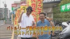 #384 パチバト「24シーズン」/ツインBREAK/GI優駿/動画