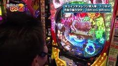 #9 閉店GO2/南国育ち羽根/アリアII/ハーロック甘/わくわくカーニバル/動画