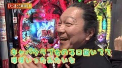 #95 あるていど風/P蒼穹のファフナー2/島漢/動画