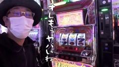 #454 おもスロ/リノ/P真・牙狼/動画