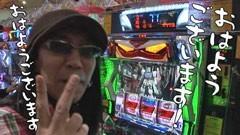 #102ういちとヒカルのおもスロいテレビ/ガンダム/まど☆マギ/動画