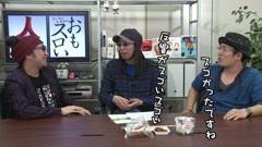 #90 ういちとヒカルのおもスロい人々/秋山良人/動画