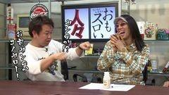 #137 おもスロい人々/八百屋コカツ/動画
