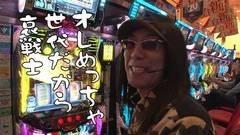 #204 おもスロ/リノ/スロ ガンダム 覚醒 -Chained battle-/動画