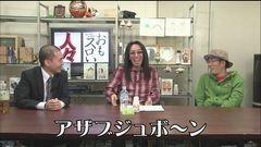 #235 おもスロい人々/マエダ/動画