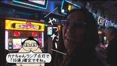 #267 おもスロ/JAWS/沖ドキ/ドリームハナハナ/動画