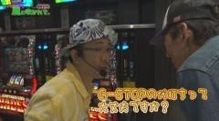 #19 あるていど風/星矢 海皇覚醒/ハーデス/天下一閃/動画