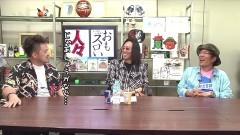 #304 おもスロい人々/鬼Dイッチー/動画