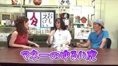 #307 おもスロい人々/成田ゆうこ/動画