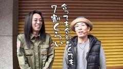 #354 おもスロ/闇芝居/デュエルドラゴン+/凱旋/リノ/動画