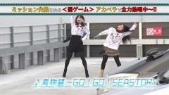 #84 CLIMAXセレクション/ビッグドリーム〜神撃/ルパンLASTGOLD/ダイキン沖縄/動画