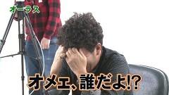 沖と魚拓の麻雀ロワイヤル RETURNS 第261話/動画