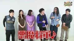 沖と魚拓の麻雀ロワイヤル RETURNS 第269話/動画