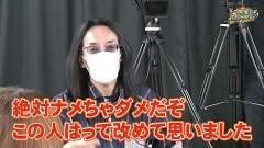 沖と魚拓の麻雀ロワイヤル RETURNS 第280話/動画
