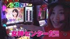 #19 のるそる/AKB48 勝利の女神/ハーデス/動画