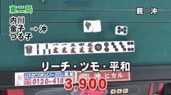 沖と魚拓の麻雀ロワイヤル RETURNS 第173話/動画