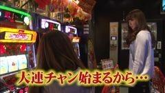 #55 PPSLタッグリーグ/偽物語/ヤマトONLYONE/沖ドキ/戦コレ2/動画