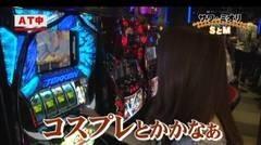 #60 PPSLタッグリーグ/マジェプリ/バジ絆/鉄拳3/地獄少女きくり/ジャブジャブBEAT/動画