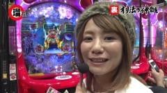 #38 オリジナル必勝法セレクション/シンフォギア/大海4/アイマリン/動画