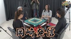 沖と魚拓の麻雀ロワイヤル RETURNS 第192話/動画