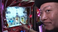 #15 DXセレクション/凱旋/不二子 TYPE-A+/ニューアイジャグEX/動画