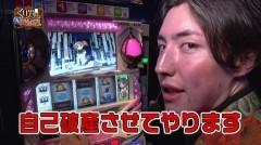 #53 極Zセレクション/スロ攻殻機動隊/まどか☆マギカ/動画