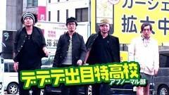 #35 DXセレクション/凱旋/忍魂〜暁ノ章〜/ディスクアップ/動画