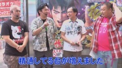 #12 会議汁/PSYCHO-PASS/まどマギ2/動画