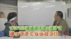 #15 会議汁/番長3/ハーデス/ハナビ/動画