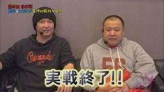 #18 会議汁/最終回/動画