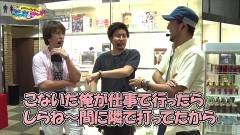 #37 ゲッツゴー/ハーデス/戦国コレクション2/動画