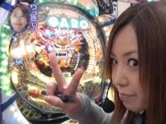 #66水瀬&りっきぃのロックオン埼玉県朝霞市/動画
