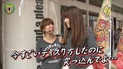 #152 水瀬&りっきぃのロックオン/魔戒ノ花/CRマクロスF2/凱旋/動画