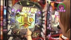 #167 ロックオンwithなるみん/魔戒/北斗無双/スーパーマンLimit/CR巨人の星 情熱/動画