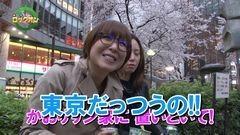 #188 ロックオンwithなるみん/GANTZ/動画