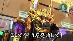 #196 ロックオンwithなるみん/牙狼7/必殺仕事人V/動画