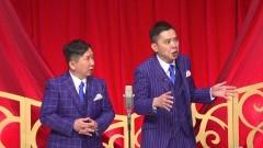 2019年度版 漫才 爆笑問題のツーショット/動画