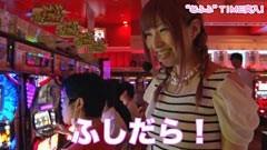 #1 ツキとスッポンぽん/パチスロ鉄拳3rd/動画