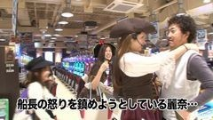 #5 船長タック3rd/ドリームジャンボ/CRぱちんこ よしもとタウン/動画