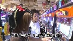 #21 船長タック3rd/大海物語BR/凱旋/キャプ翼/CRルパン三世/動画