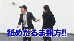 #191 木村魚拓の窓際の向こうに/矢野キンタ/動画