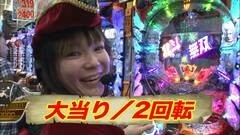 #11 船長タック4th/アナザーゴッドハーデス/北斗無双/動画