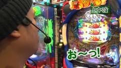 #308 ヒロシ・ヤングアワー/大海物語4/北斗の拳7 転生/動画